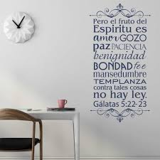 Galatians 5 22 25 Fruit Of Spirit Spanish Wall Decal A Great Impression