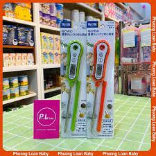 Phương Loan Baby - Shop Mẹ và Bé added a... - Phương Loan Baby - Shop Mẹ và  Bé