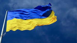 День державного прапора України – історія і значення. - 22 Серпня ...