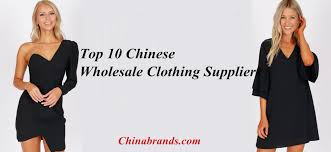 whole clothing china