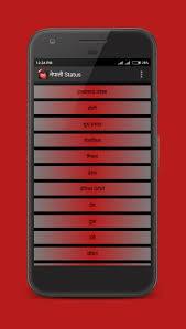 i status for android apk