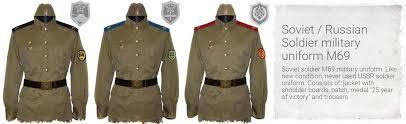red army uniforms soviet wwii