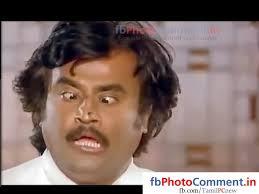 free funny tamil edy