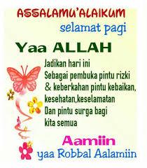 gambar kata doa pagi islami com