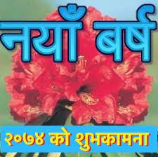 i happy new year happy new year info