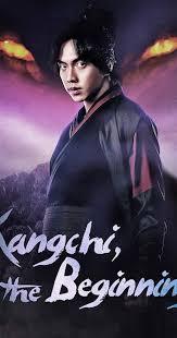 guga ui seo tv series imdb