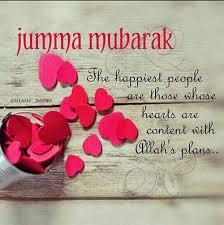 beautiful jumma mubarak wishes quotes images