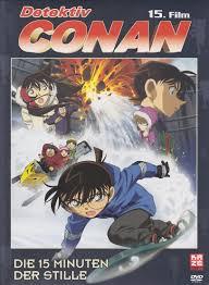 Detektiv conan games wiki