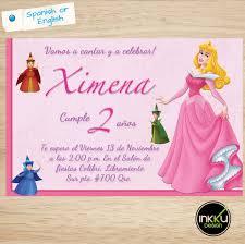 Sleeping Beauty Invite Sleeping Beauty Birthday Party Printable