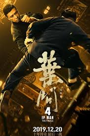 Ip Man 4' still confirmed for Friday amid rumors of delay - Global Times
