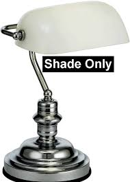 white glass bankers or pharmacy lamp