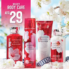 body works special offer march 2019