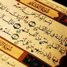 Makna dan Sejarah Lailatul Qadar