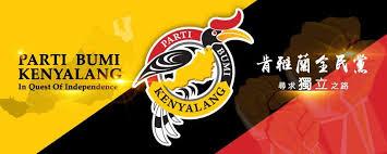 我们支持肯雅兰全民党- Posts | Facebook
