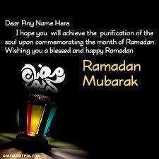 beautiful ramadan kareem images on we heart it