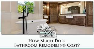 2019 bathroom remodeling cost avg