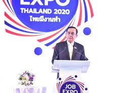 นายกฯ เปิดงาน 'Job Expo Thailand 2020'มหกรรมช่วยคนว่างงานคนตกงานนักศึกษาจบใหม่กว่า  1 ล้านอัตรา