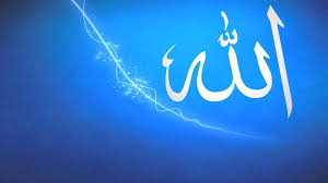 New Islamic Wallpaper Free Download Latest Islamic Photos Name