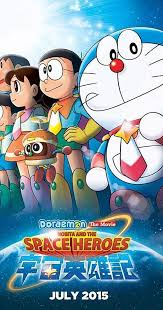 doraemon nobita and the space heroes soundtracks imdb