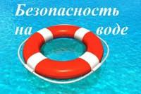 Администрация муниципального образования Плесецкий район ...