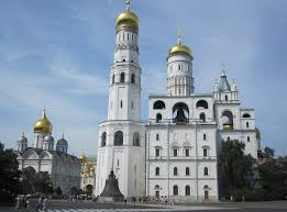 Ivan's Bell Tower and Kremlin Cathedrals   Inside the Moscow…   Flickr