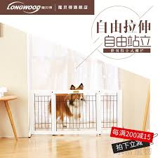 Diy Fence Imported Solid Wood Stretch Pet Fence Door Bar Net Shopee Philippines