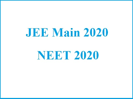 JEE (MAIN) NEW DATE FOR 2020 EXAM ANNOUNCED.