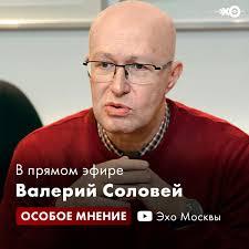 Эхо Москвы on Twitter: