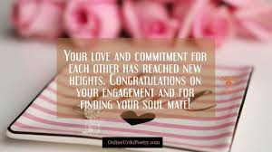 happy engagement wishes poetry quotes sms onlineurdupoetry