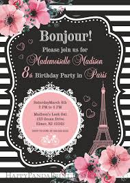 Paris Invitation Paris Birthday Party Eiffel Tower Invitation