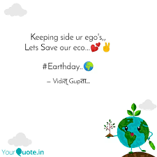 keeping side ur ego s l quotes writings by vidit gupta