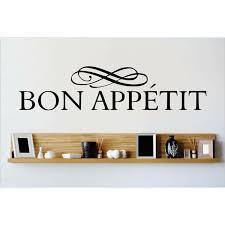 Bon Appetit Wall Decal Wayfair
