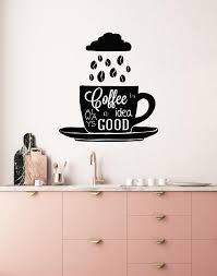 Coffee Quote Vinyl Wall Decal Beans Cup Saying Kitchen Etsy