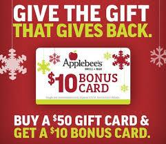 a 50 gift card get a 10 bonus