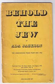Behold the Jew - A rediscovered poetic gem | David Herman | The Blogs