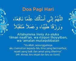 doa pagi hari mohon ilmu rezeki dan amal yang diterima