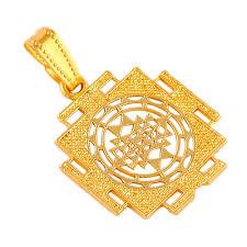 brass golden sri yantra pendant