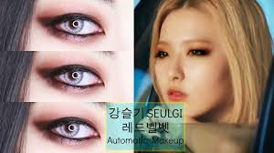 kpop makeup tutorial makeup