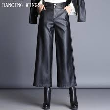 leather pants 2018 autumn women black