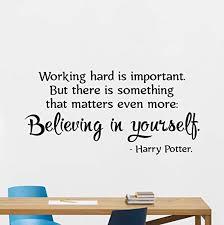 com julia cruz harry potter quotes wall decal working hard