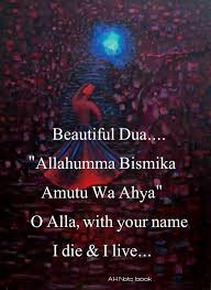islamic prayer quotes beautiful dua for daily recitation