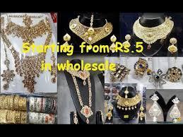 est imitation jewellery whole