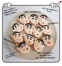 crayon shin chan macaron 蜡笔小新 food drinks baked goods on