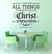Decal I Can Do All Things Through Christ Who Strengthens Me 20x30 Contemporary Wall Decals By Design With Vinyl