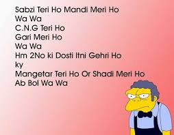 6616 very funny shayari jokes in hindi