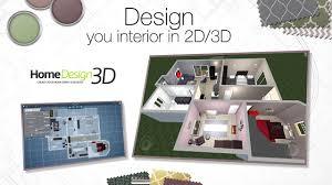 exclusive design home decorating app
