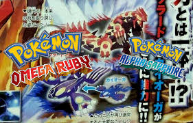 Pokemon Omega Ruby Alpha Sapphire Mega Evolutions leaked - SlashGear
