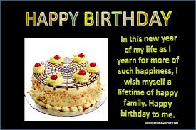 best birthday wishes for myself motivation and love