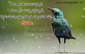 image result for good quotations in telugu best quotes