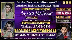 makeup artist academy in indore